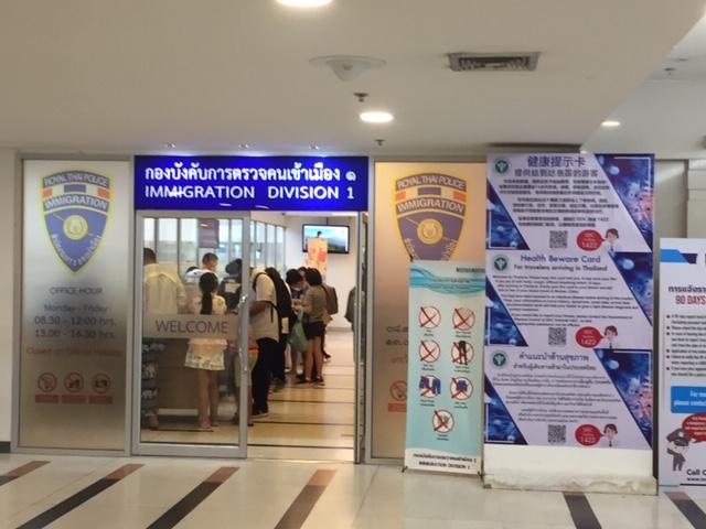 Visa Runs & Life in Bangkok